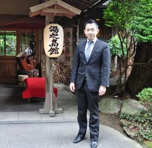 岩田剛典,実家.旅館