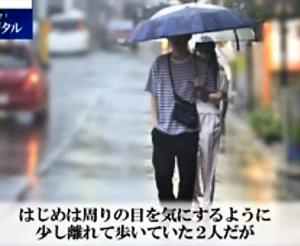 小嶋菜月,引退,理由,結婚,渕野右登