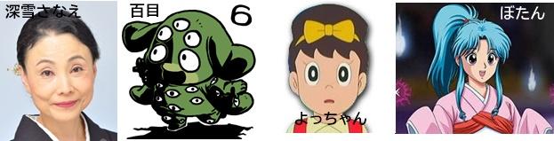 悪魔くん,アニメ,キャラクター,声優