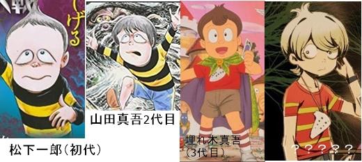 悪魔くん,新作アニメ,主人公,主題歌,放送,リメイク