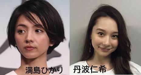 新田真剣佑,元子役,名前,沖縄デート,taka,絶交