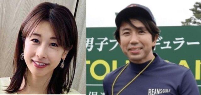 加藤綾子,父親,コンサル,実家,金持ち,スーパー,ロピア